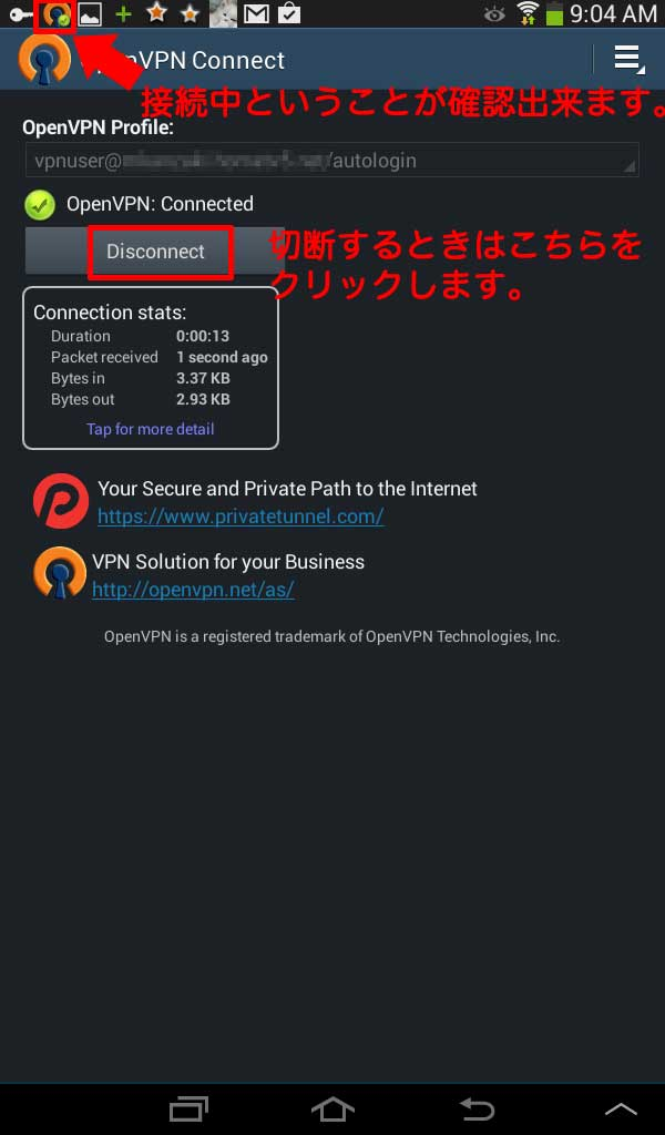 android-vpn3