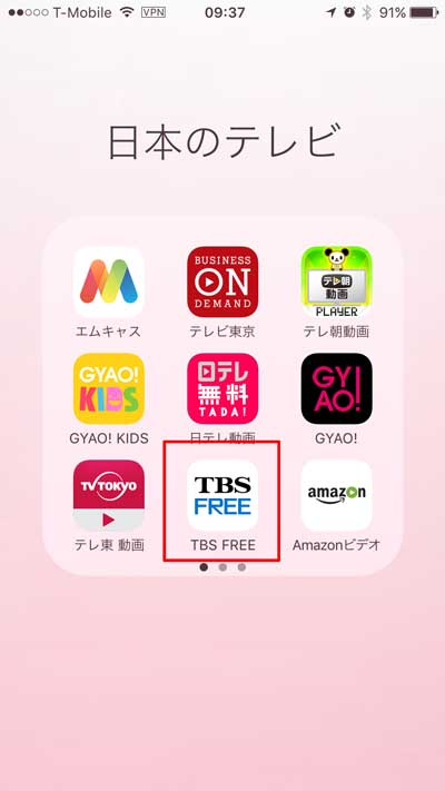 tbs-free-ondemand-apps