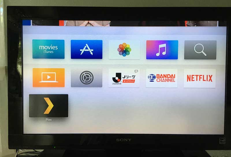 plex-appletv-new