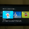 海外赴任ならAmazon Fire TVが超役立つ