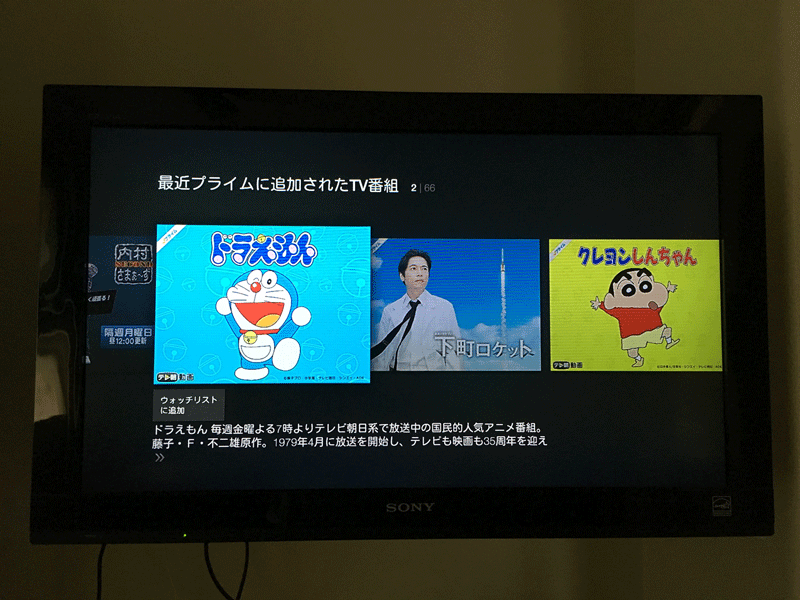 amazon-fire-tv3