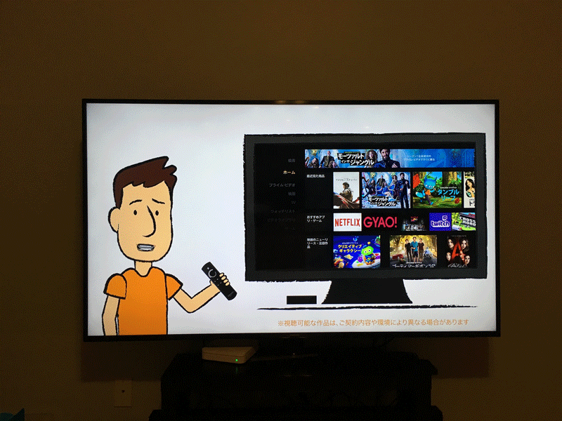amazon-fire-tv-intro