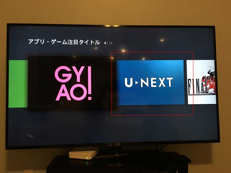 unext-amazon