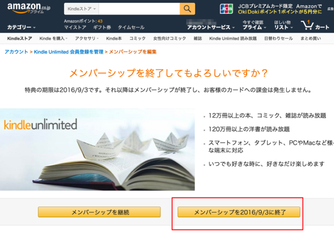 amazon-unlimited-3