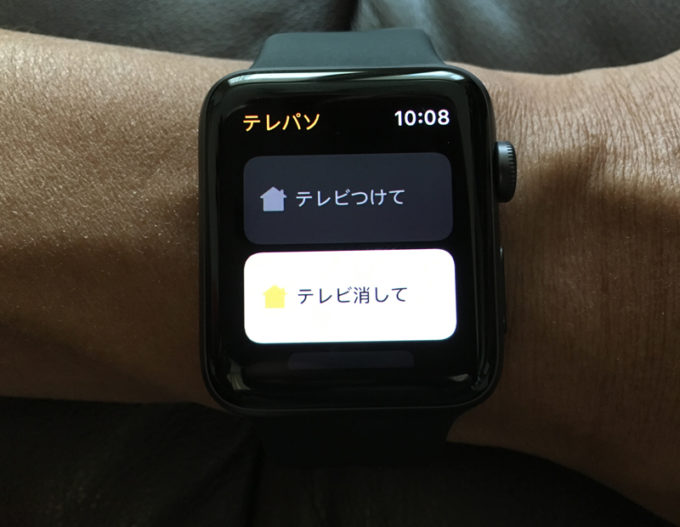 apple-watch-siri-tv-on