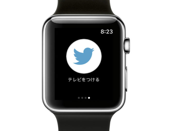 apple_watch_turon