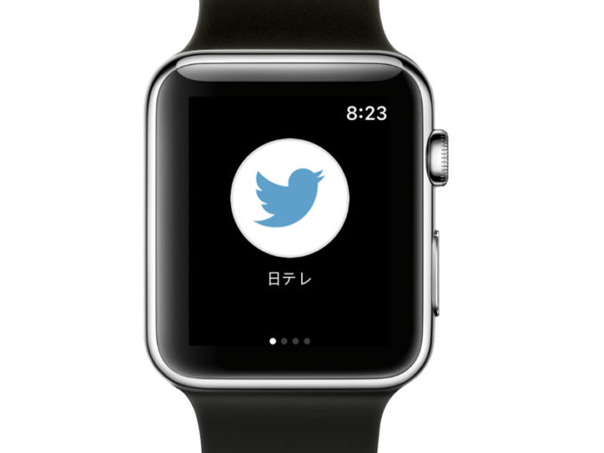 mythings-applewatch-nittere