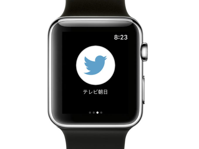 mythings-applewatch-teleasa