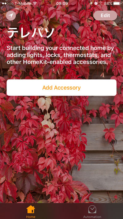homekit-home